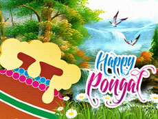 2016 pongal greetings