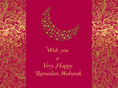 2015 ramadan kareem greeting card